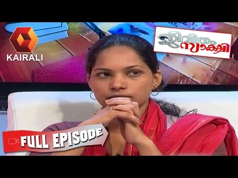 Jeevitham Sakshi: Aswathy's Ex-Husband Rajesh | 30th March 2015 | Full Episode