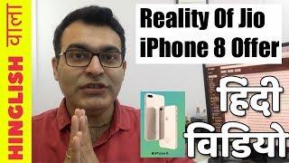 Hindi- Reality Of Jio iPhone 8 Guaranteed Buyback Offer- Terms And Conditions By Hinglish Wala