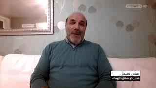 حواشی مرگ جمال خاشقچی و تبعات آن برای دولت عربستان