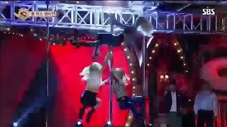 After School - Play + First Love (Pole Art Performance)