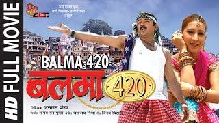 BALMA 420 - FULL MOVIE IN HD | BHOJPURI FILM | Feat. MANOJ TIWARI & URVASHI CHAUDHARY |