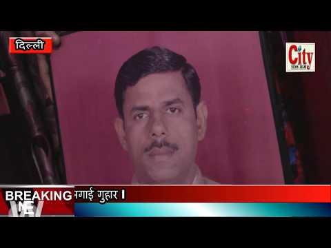 Xxx Mp4 City News Delhi सोनिया विहार इलाके में कमेटी के कर्ज के चलते व्यक्ति ने की आत्महत्या L 3gp Sex