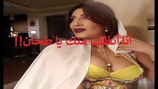"""فضيحة الفنانة إيمان الشريف كلام زايد و تقول """"هاو بش نعري عليك صرمي يا طحان"""" +18"""