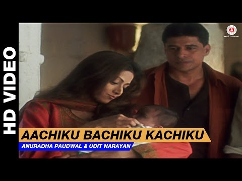 Achiko Bachiko Kachiku - Army | Sadhna Sargam, Udit Narayan, Aditya Narayan | Sridevi