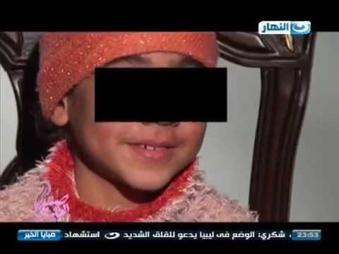 صبايا الخير 18 أغتصاب طفلة من ابن عمتها البالغ من العمر 15 عام
