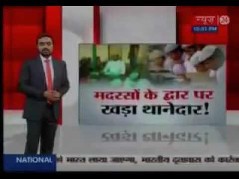 Indian politicians against Muslims Islamic schools