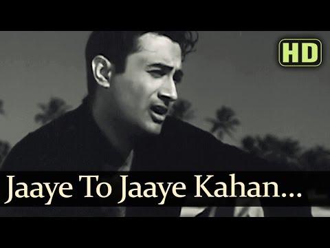 Jaayen Toh Jaayen Kahan - Dev Anand - Taxi Driver Old Hindi Songs - S.D.Burman - Talat Mehmood