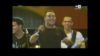 Kader Japonais - Roudi balek Festival Mawazine 2016⎜ كاديرالجابوني ـ ردي بالك مهرجان موازين