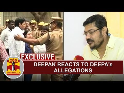 EXCLUSIVE   Deepak reacts to Deepa's Allegations   Thanthi TV