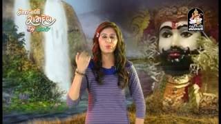 Kinjal Dave | Nejavalo DJ RAMDEV - Part 2 | DJ Non Stop | Gujarati DJ Mix Songs | Ramdevpir Songs