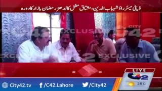 Deputy Mayor Rao shahab ud din, Mushtaq mughal visited Ludhar Ramazan bazaar