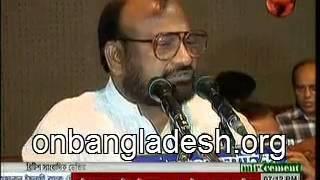 সাদেক হোসেন খোকা . ইলিয়াশ আলী গুম হওয়ার প্রতিবাদ 17,4.2014 ..... sadeque hossain khoka