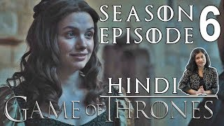 Game of Thrones Season 6 Episode 6 Explained in Hindi