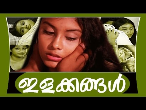 Xxx Mp4 Malayalam Full Movie Ilakkangal Romantic Movies Full Malayalam Movie HD 3gp Sex