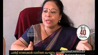 Shobhana George about quitting from Congress | Assembly Election 2016