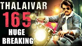 Thalaivar 165 Massive Update | Rajnikanth | Karthik Subburaj | Vijay Sethupathi | Trisha | Anirudh