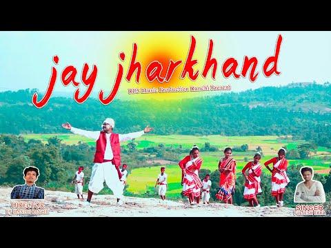 JAI JHARKHAND JAI DHARTI MAA    NAGPURI JHARKHANDI HD VIDEO 1280p