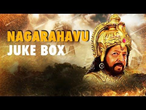 Nagarahavu - Juke Box | Dr. Vishnuvardhan | Ramya