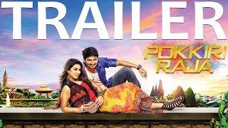 Pokkiri Raja - Official Trailer | Jiiva, Hansika, Sibiraj | Ramprakash