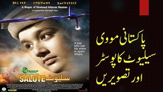 Pakistani Movie Salute poster images of actors