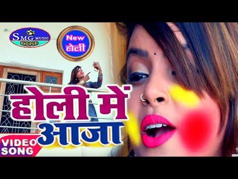 #Pawan Singh,  2019 का #Holi Song - #Super hit bhojpuri holi song - Pawan Singh 2019 New Video Song