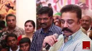 Kamal Hassan supports Jallikattu and its heritage