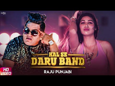 Xxx Mp4 Raju Punjabi Kal Se Daru Band Haryanvi Songs Haryanavi VR Bros New Hindi Songs 2019 3gp Sex