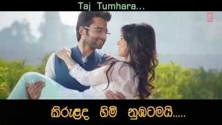 Suno na Sangemarmar ► Arijit Singh  Youngistaan 2014  Song 1080p Full HD With Sinhala Translation..