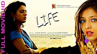 Telugu new movies 2016 full movie LIFE | Telugu movies 2016 HD | With Subtitle