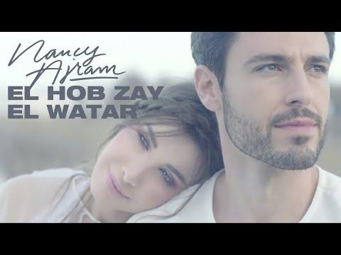Xxx Mp4 Nancy Ajram El Hob Zay El Watar Music Video نانسي عجرم الحب زي الوتر فيديو كليب 3gp Sex