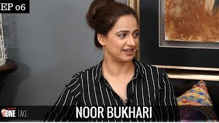 Noor Bukhari Reveals Reason Behind Her Divorce | Talks About Mahira