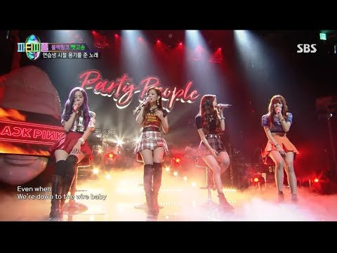 Xxx Mp4 BLACKPINK SURE THING Miguel COVER 0812 SBS PARTY PEOPLE 3gp Sex