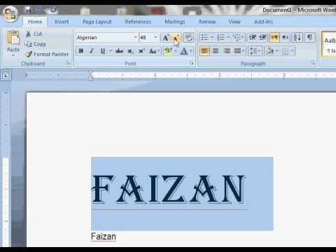 Ms Word 2007 Lec 1 in urdu