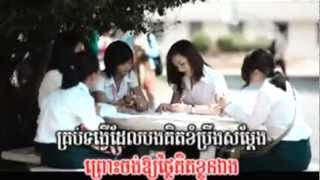 [ M VCD Vol 36 ] Kom Kit Tha Pel Bong KOhok Oun Min Deng - Takma (Khmer MV) 2013