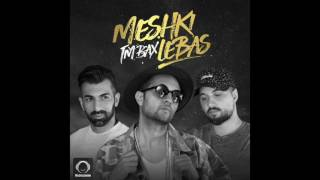 "TM Bax - ""Meshki Lebas"" OFFICIAL VIDEO"