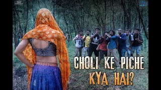 Choli Ke Peeche Kya Hai - Official Video   De-Composed Acappella  - Euphony Official