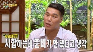 "[HOT] 무릎팍도사 - 서장훈, ""깔끔하고 예민? 이기기 위한 징크스 때문"" 20130815"
