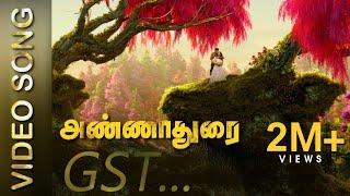 ANNADURAI - GST Song Video   Vijay Antony   Radikaa Sarathkumar   Fatima Vijay Antony