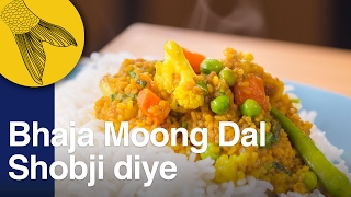 Bhaja Moong Dal Shobji diye | Bengali Moong Dal with cauliflowers, carrots & peas
