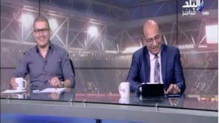 مشادة على الهواء بين خالد طلعت و أحمد عفيفي بسبب تصريحات مدحت العدل بتفويت أسوان مباراة الأهلي
