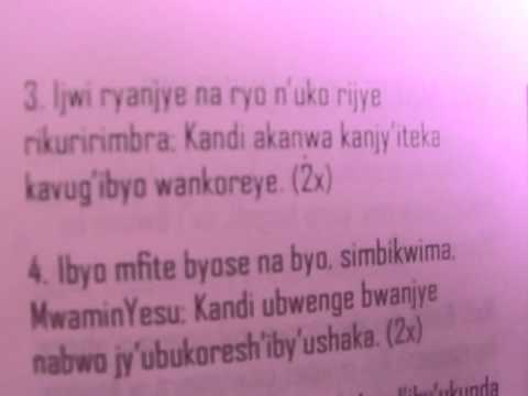 UBUGINGO BWANJYE