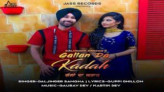 Gallan Da Kadah| (Dialogue)| Daljinder Sangha |  New Punjabi Songs 2018 | | Jass Records