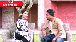 New hindi sad song by S.M Multimedia