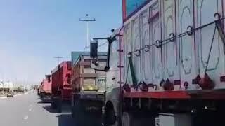Iran - le 23 mai, La grève des camionneurs de Oghlid Fars