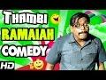 Thambi Ramaiah Comedy | Sattai Tamil Movie | Samuthirakani | Jr Balaiah | Pandi | Tamil Comedy