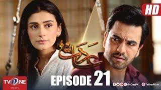 Aadat | Episode 21 | TV One Drama | 1 May 2018