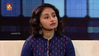 Njananu Sthree | Episode #05 | Amrita TV