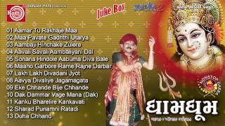 Gujarati Nonstop Garbs Dhamdhum Part-2 Khimji Bharwad