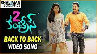 2 Countries Telugu Movie Back To Back Video Song Trailer || Sunil, Manisha Raj