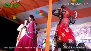 Hothwa ke laliya New By Golu Raja with Amit Sound Aurangabad Bh-9931259045 ,8409748239